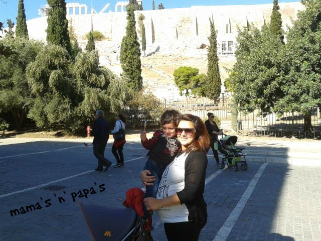 acropolis and my kids