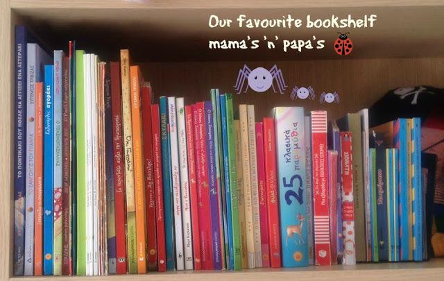 kids book stories