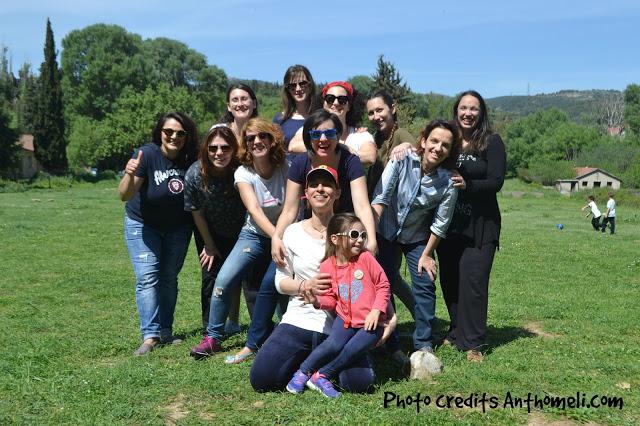 Bloggers Picnic Day Greece