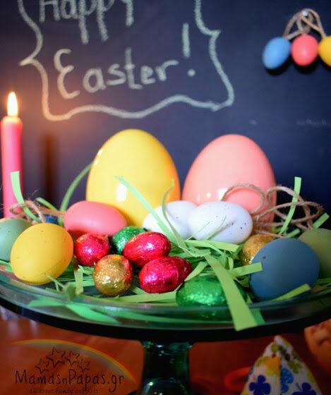 Πώς να φέρεις το Πάσχα στο σπίτι σου
