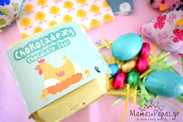 Πασχαλινά σοκολατένια αυγά Tiger Hellas