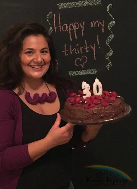 birthday message on a chalkboard