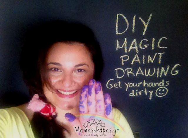 diy magic paint