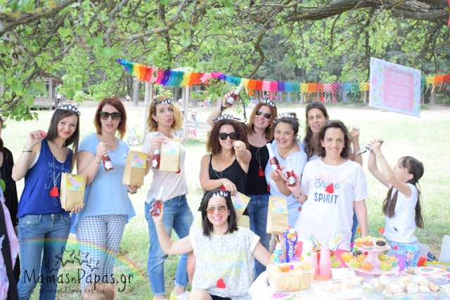Bloggers Picnic Day Tatoi