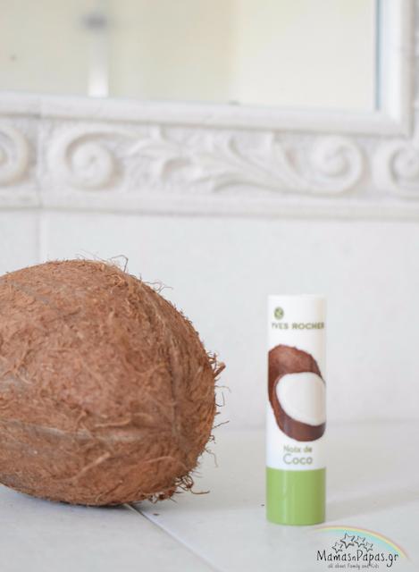 coconut lip balm vegetal