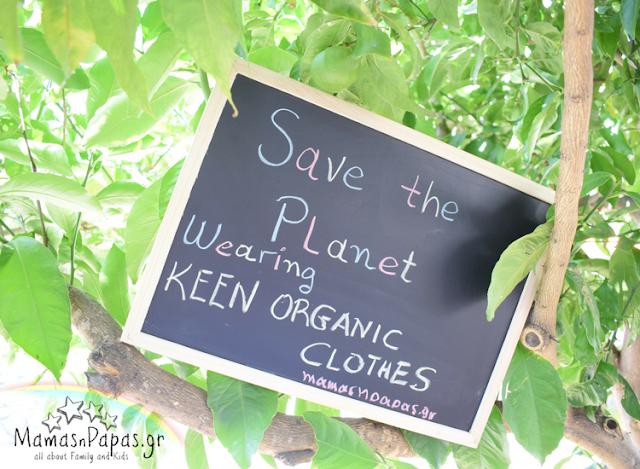 keen organic clothes greece