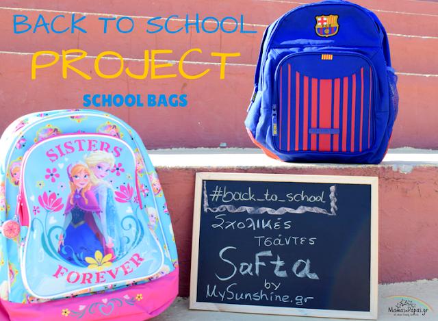 BacktoSchoolProject-1