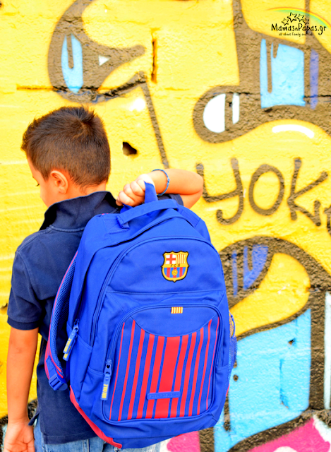 my sunshine.gr