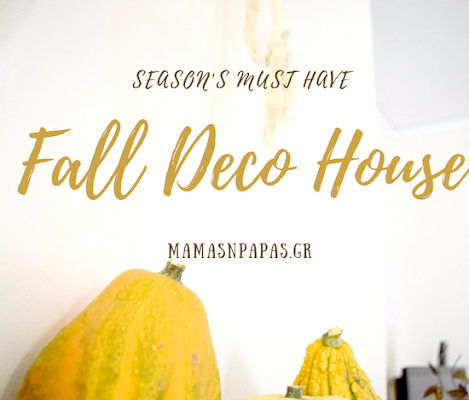 FallDecor-MustHave
