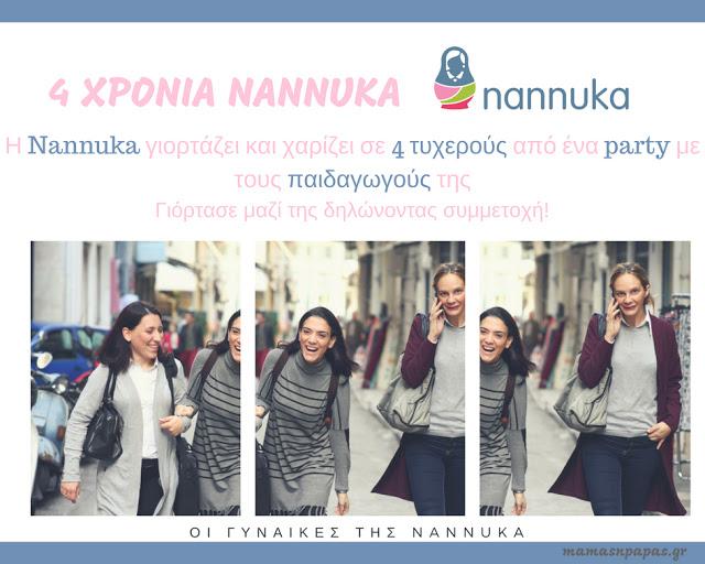 nannuka