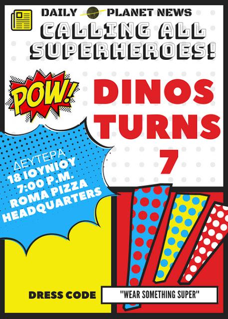 super heroe birthday party