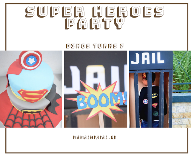 superheroesparty
