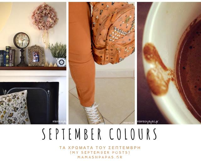 september colours