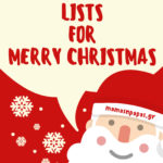 christmas song lists for merry christmas