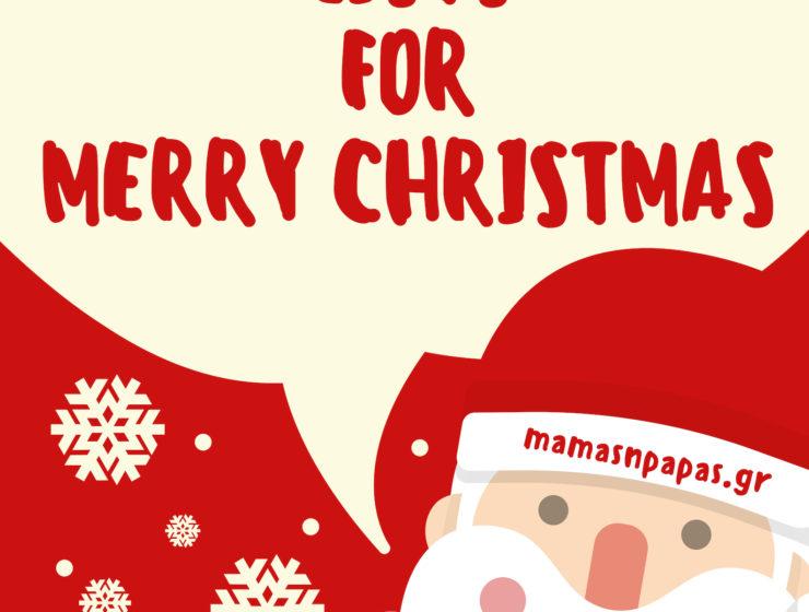 christmas song lists for merry christmas