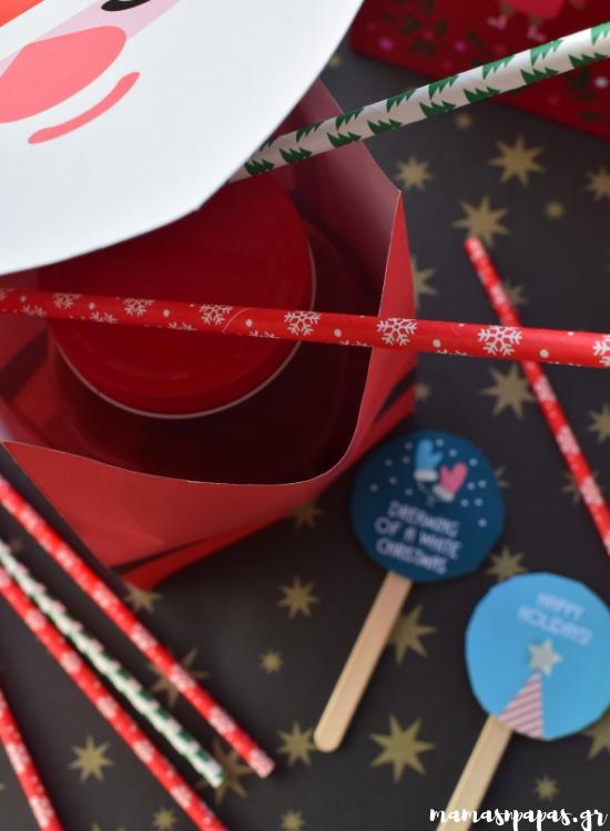 Πώς να κλείσεις τα Χριστούγεννα σε ένα βάζο