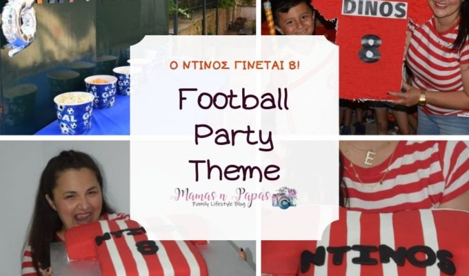 Football Party Theme