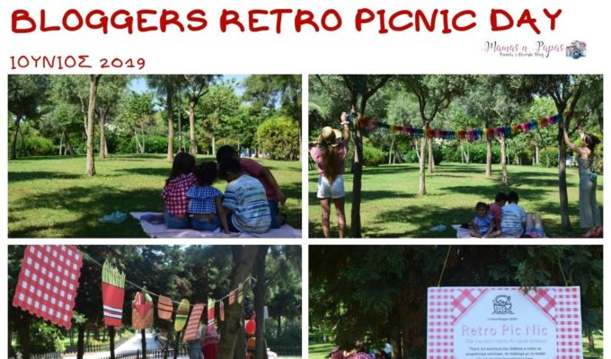 bloggers retro picnic day