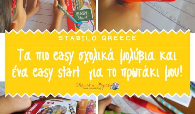 easy start stabilo