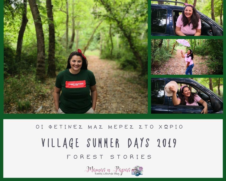 village days 2019