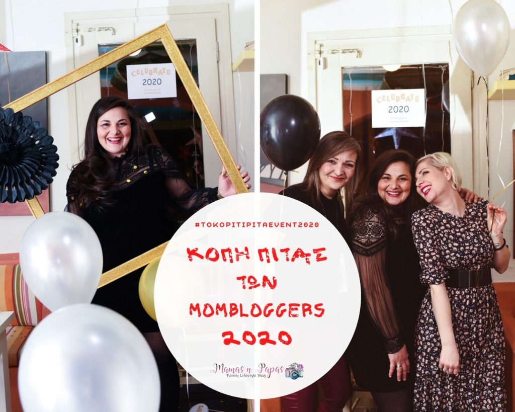 Κοπή πίτας των MomBloggers 2020