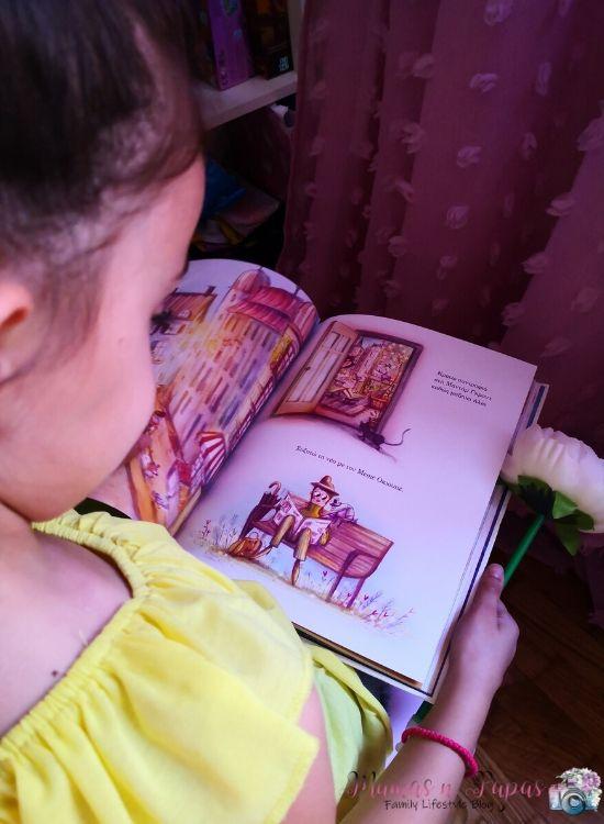 Ούγκο Νέο βιβλίο από τις Εκδόσεις Ίκαρος