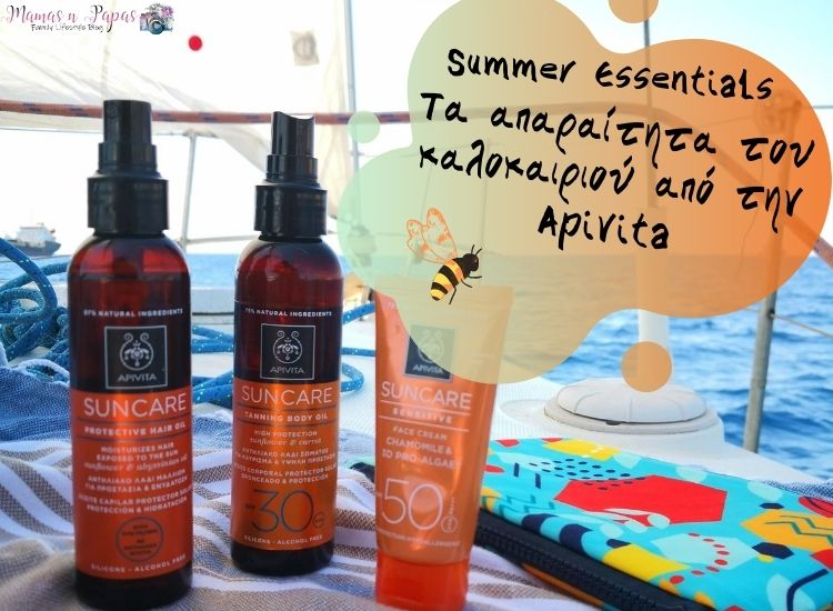 Summer Essentials Apivita