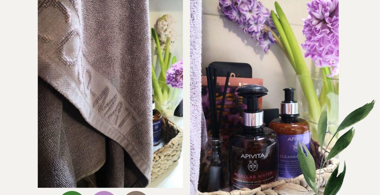 Δύο προϊόντα για το πρόσωπο από την Apivita